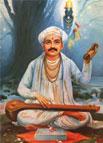 tukaram-maharaj